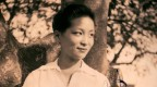 Trailblazing through the Decades: Esther Eng (1930s)